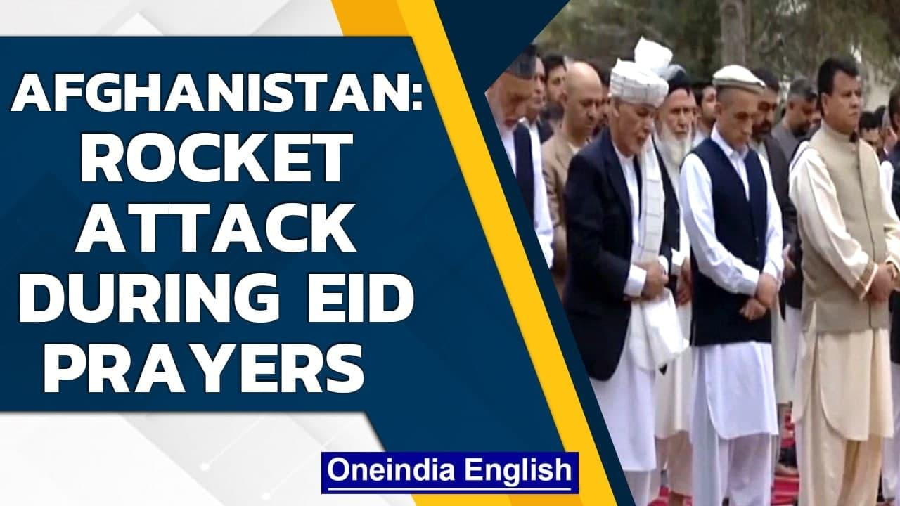 Afghanistan presidential palace targeted by rockets during Eid prayers | Oneindia News