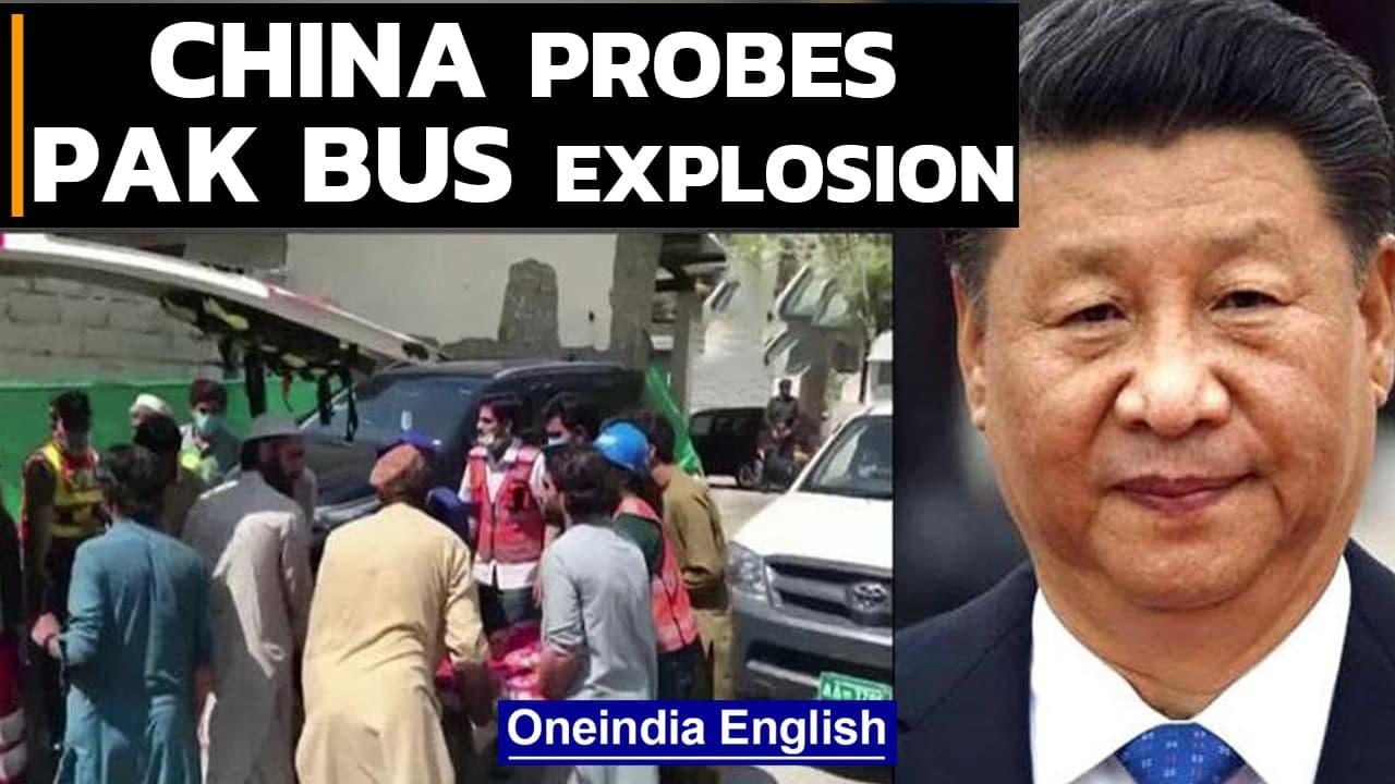 China to investigate Pakistan's bus explosion incident; calls it 'terror attack' | Oneindia News