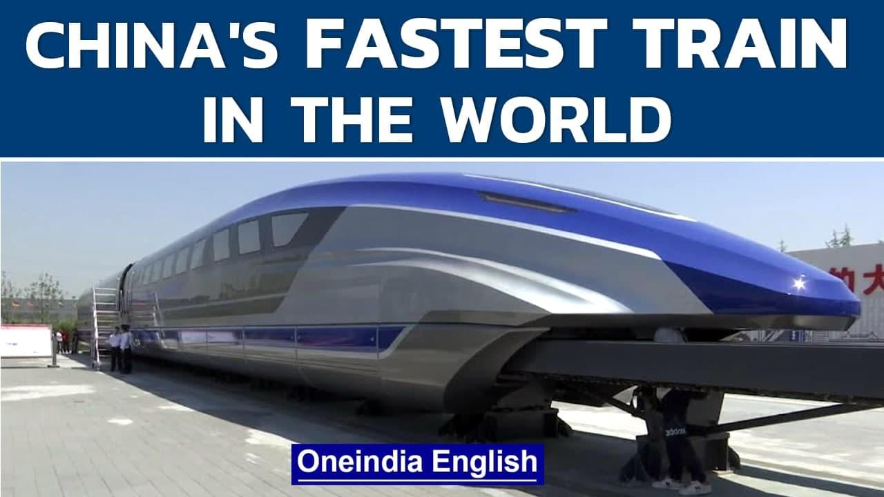 China's new maglev train to be the fastest ground vehicle in the world at 600 km/h | Oneindia News