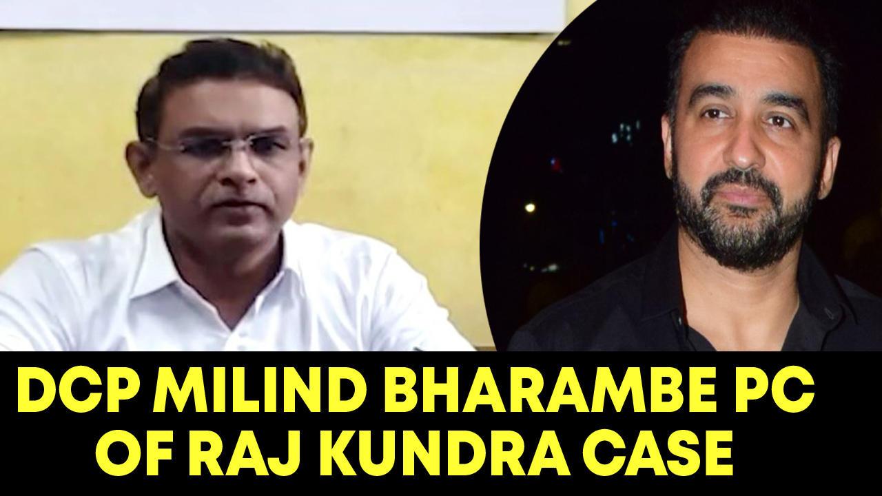 DCP Milind Bharambe PC Of Raj Kundra Case