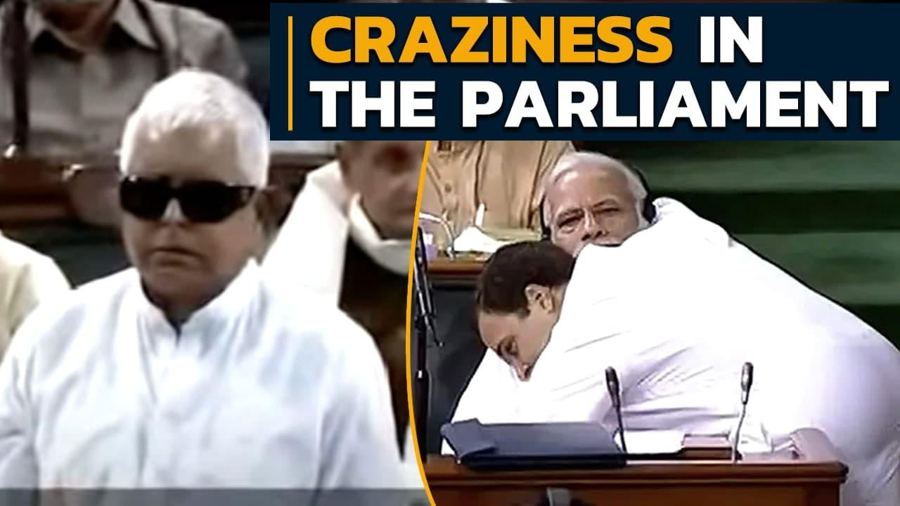 Indian Parliament funny moments   Monsoon session 2021   Oneindia News