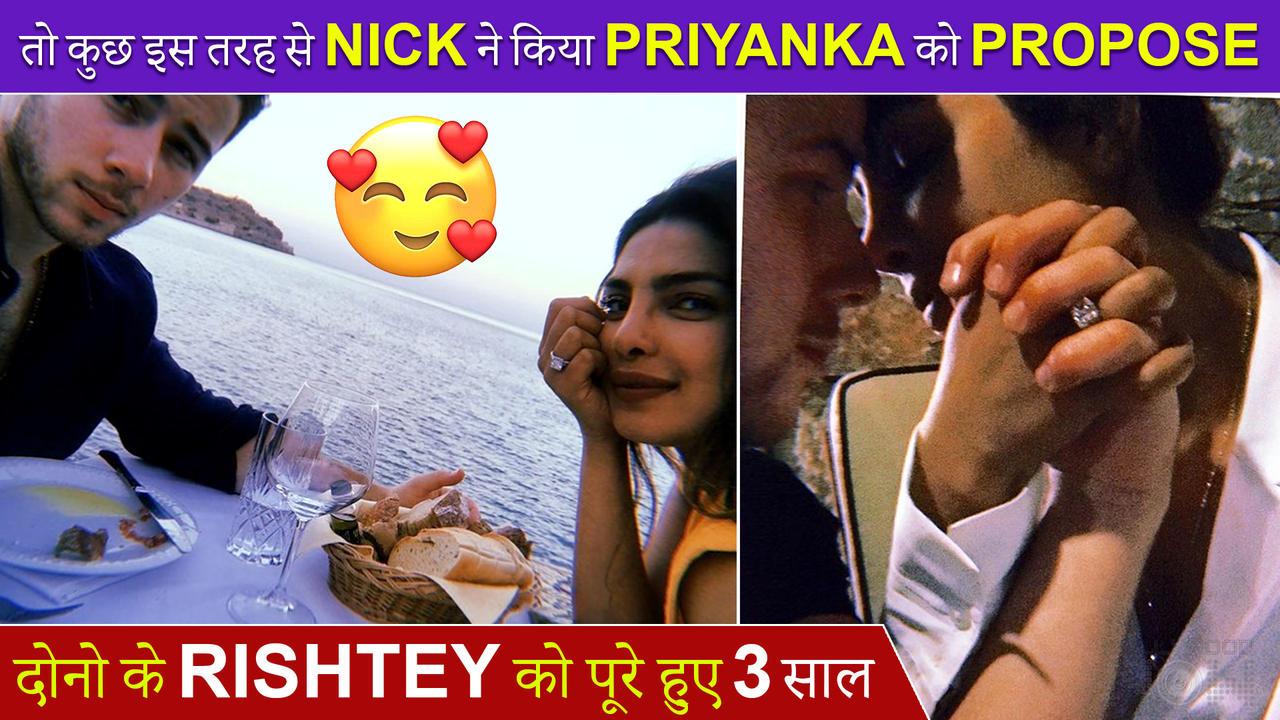 Priyanka Calls Nick Jonas Her 'JAAN' | Share UNSEEN Romantic Pics | Celebrate 3 Yrs Of Togetherness