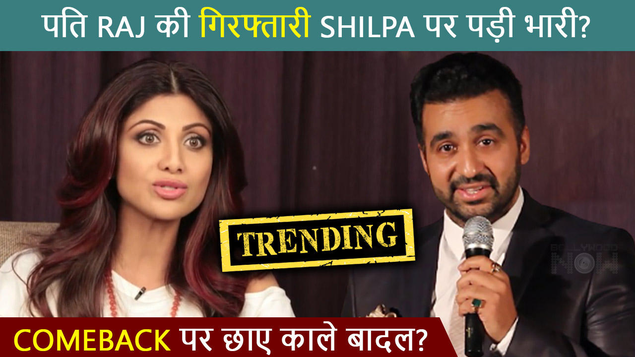 Raj Kundra's SHOCKING Controversy Might Led Shilpa In Big Trouble?