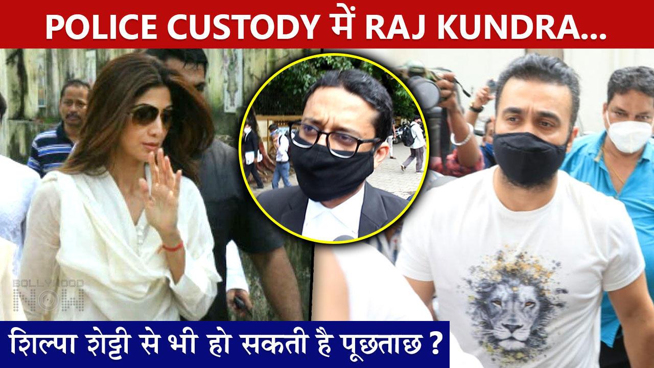 BREAKING: Raj Kundra Sent To Police Custody, Shilpa Shetty To Be Interrogated?
