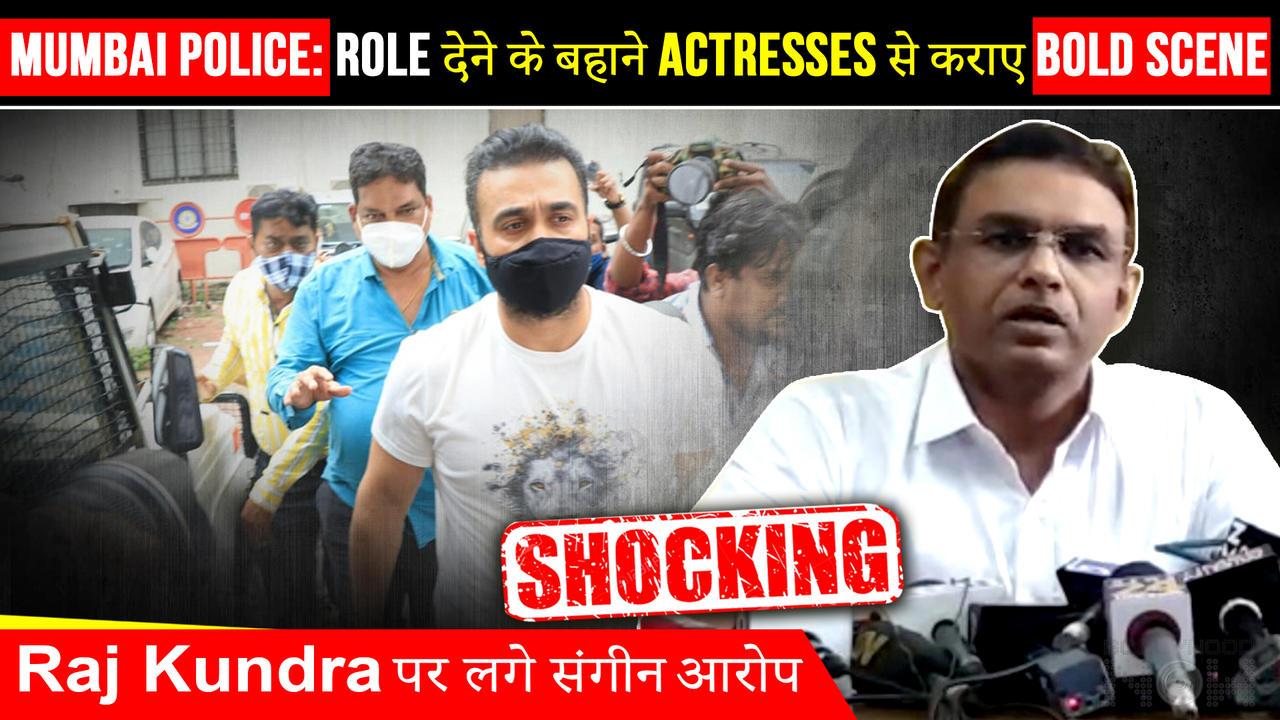 DCP Milind Bharambe EXPOSES Raj Kundra | SHOCKING TRUTH REVEALED