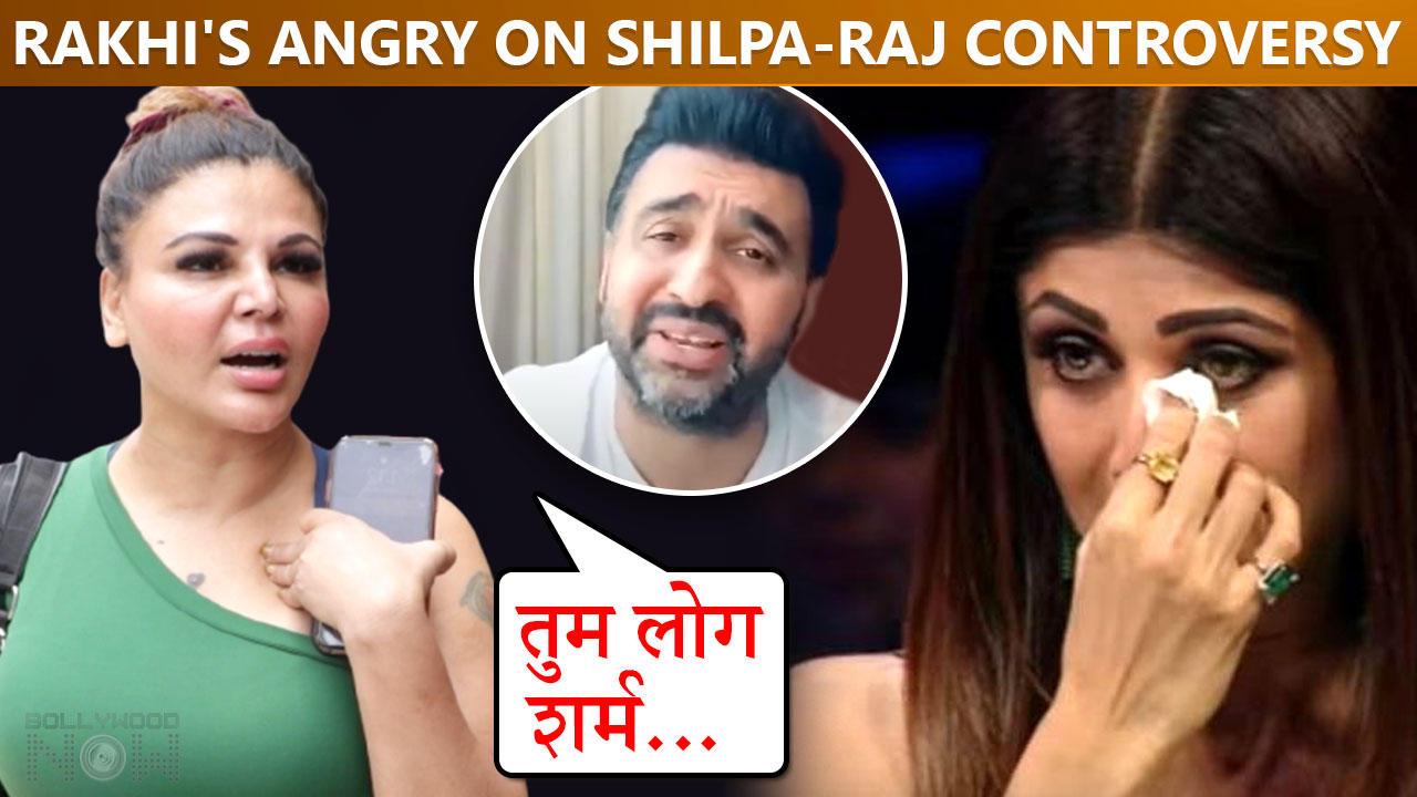 Rakhi Sawant Shocking Reaction On Shilpa Shetty - Raj Kundra's Controversy