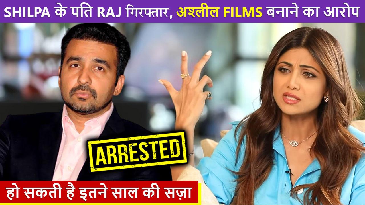 Shocking   Shilpa Shetty's Husband Raj Kundra ARRESTED For Creating ADULT Films