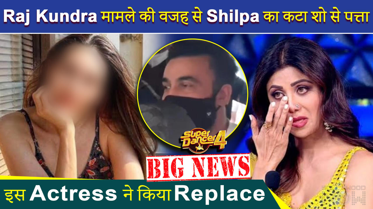 Shocking! Shilpa Shetty Gets Replaced By This Actress In Super Dancer 4