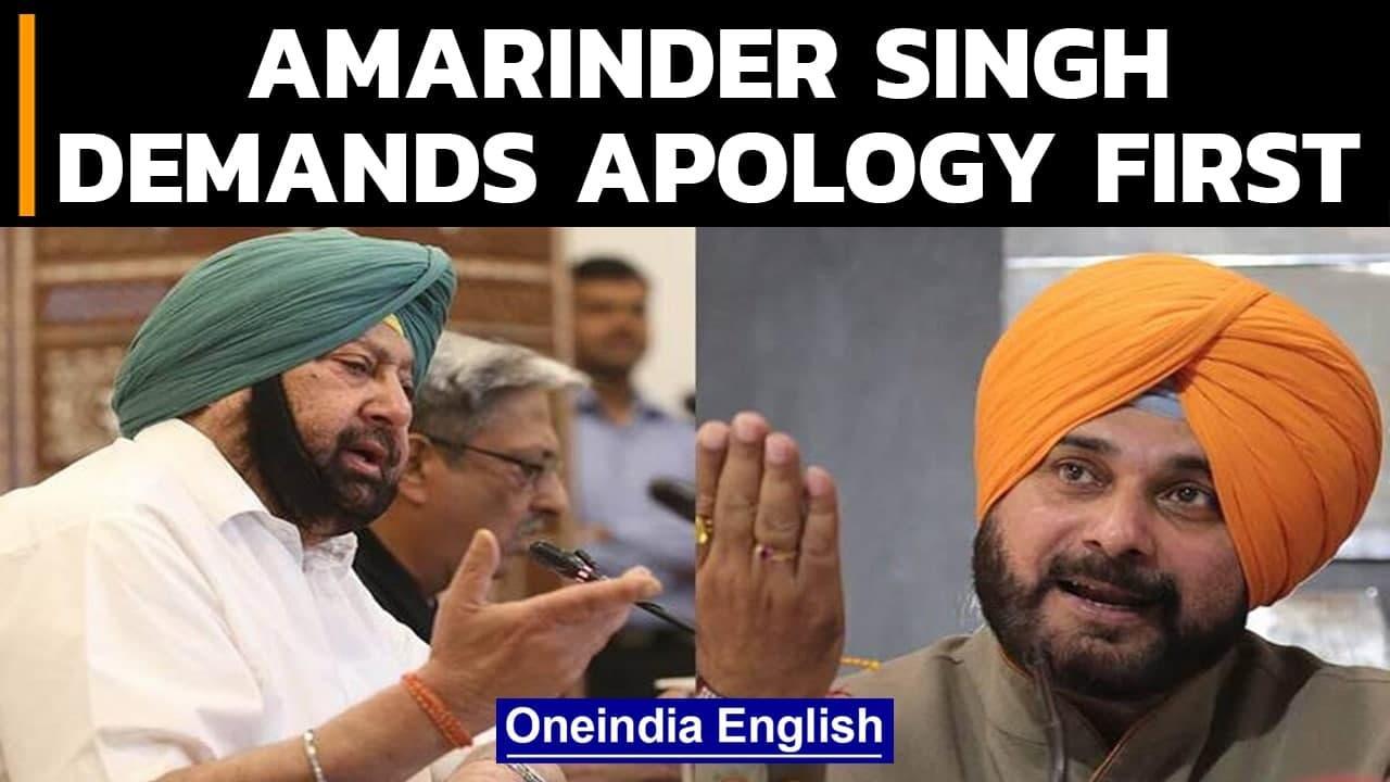 Amarinder Singh demands apology from Navjot Sidhu | Punjab feud intensifies? | Oneindia News