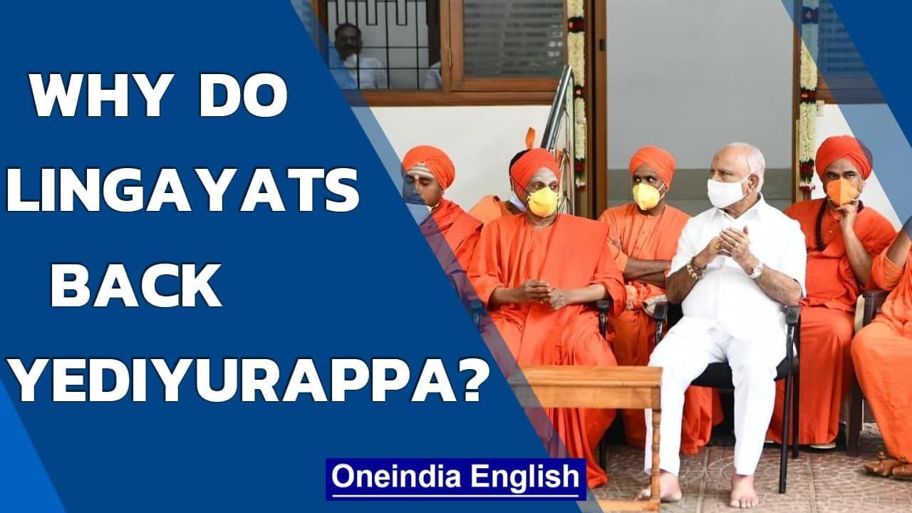 Lingayat seers back Yediyurappa | Who are the Lingayats | Oneindia News