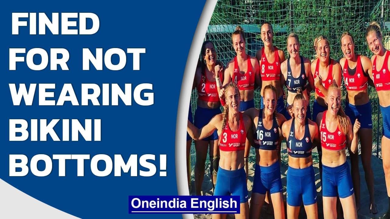 Norway's women handball team fined for not wearing bikini bottoms| Oneindia News