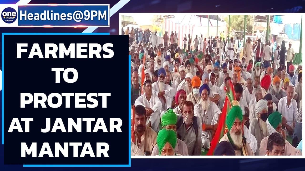 Farmers protest to be held at Jantar Mantar, Delhi govt gives nod | Oneindia News