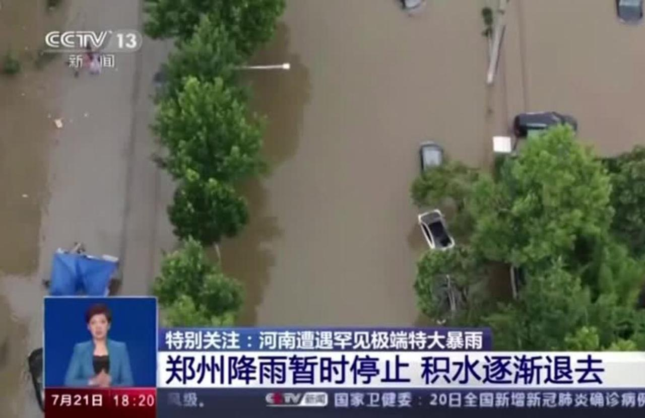 Floods kill at least 25 in China's Henan province