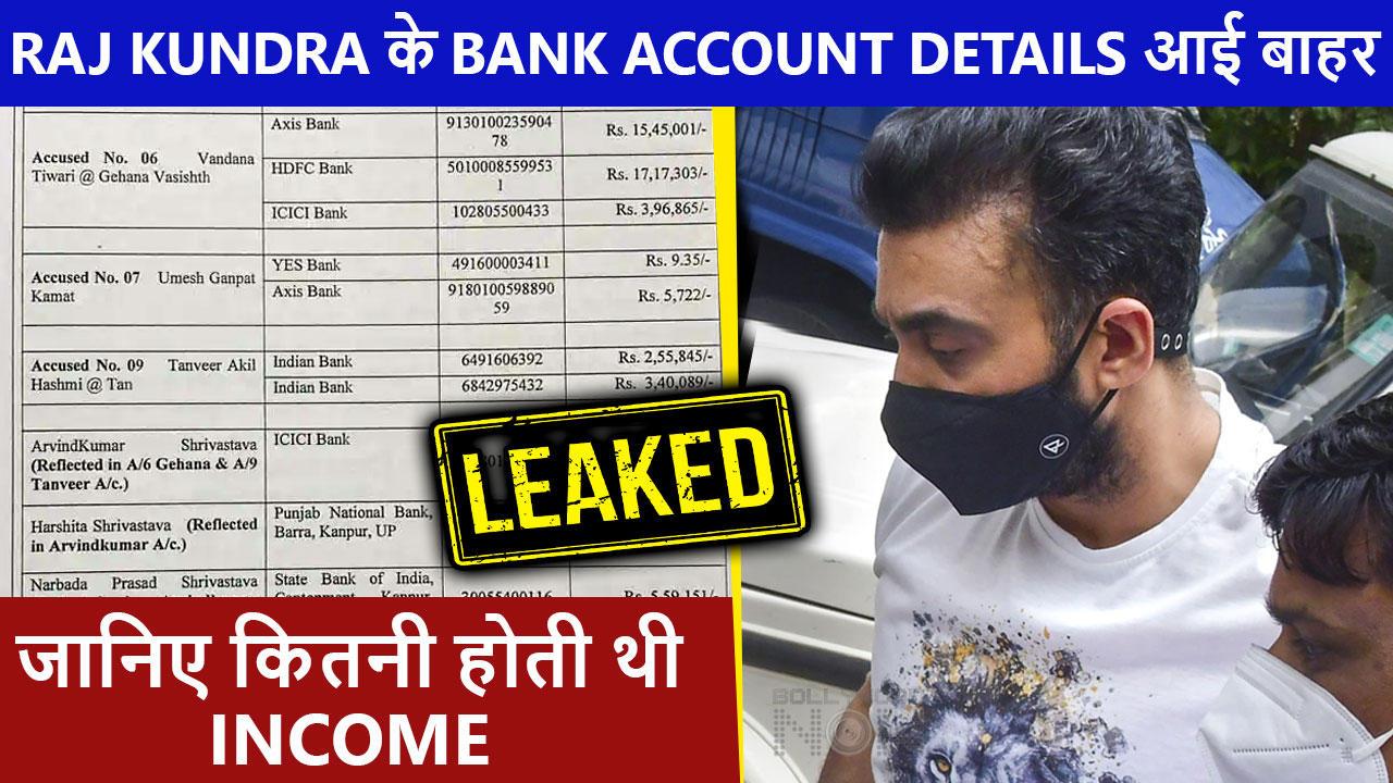 LEAKED: Raj Kundra's Bank A/C Details Via New Applications | Major Trouble Ahead