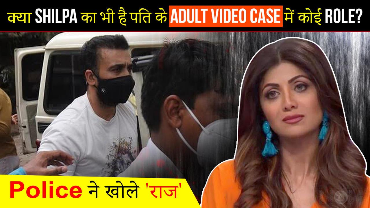 Mumbai Police REVEALS Shilpa Shetty's Involvement In Adult Films Case   Deets Inside