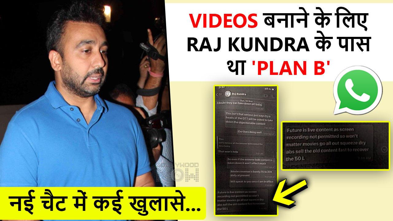 Raj Kundra Case | Leaked Chats Reveal 'PLAN B' Made By Raj Kundra