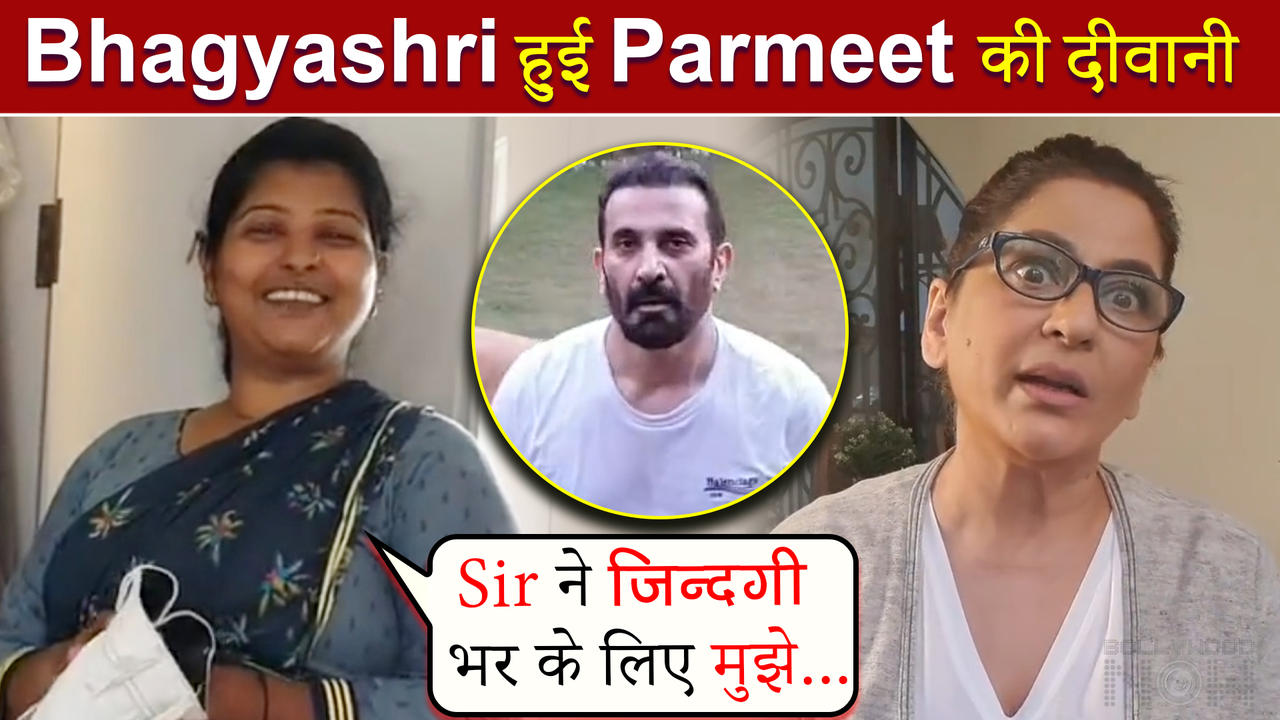 Bhagyashri Becomes Parmeet's Deewani, Archana Puran Singh Gives A Epic Reaction