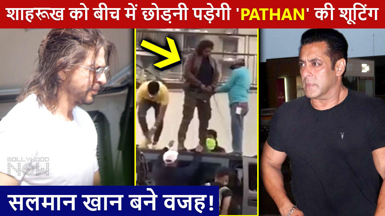 Big News! Shahrukh Khan Leaves The Shooting Of The Film Pathan In Between Due To Salman Khan