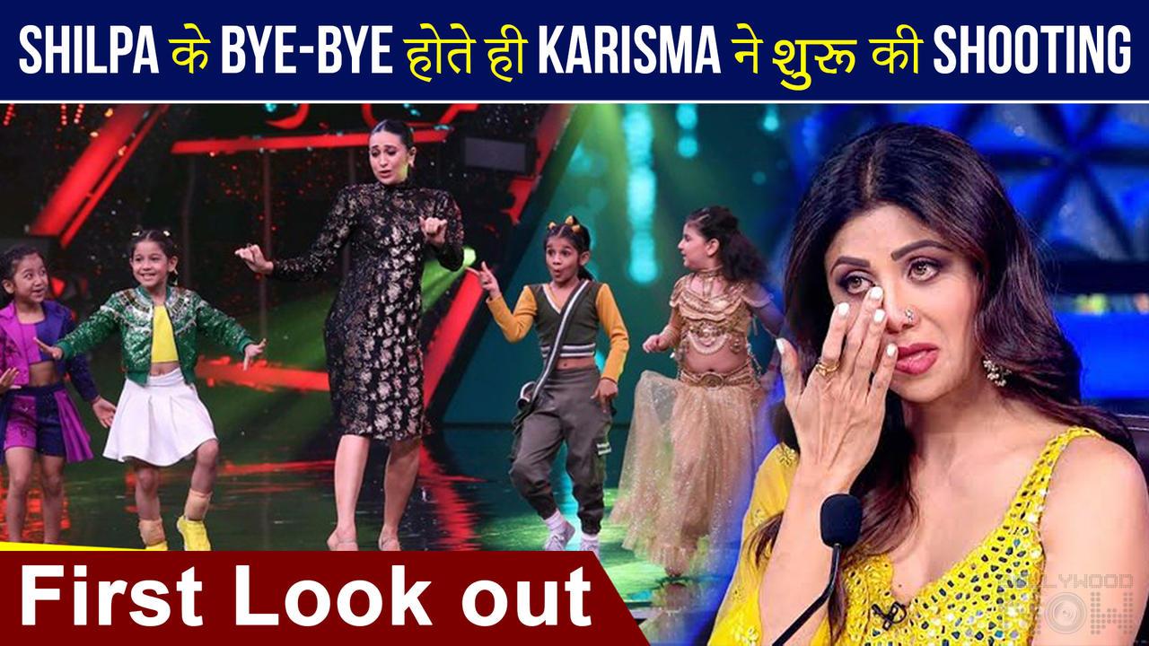 LEAKED PIC | Karishma Kapoor Shoots For Super Dancer 4 After Shilpa's Shocking Exit