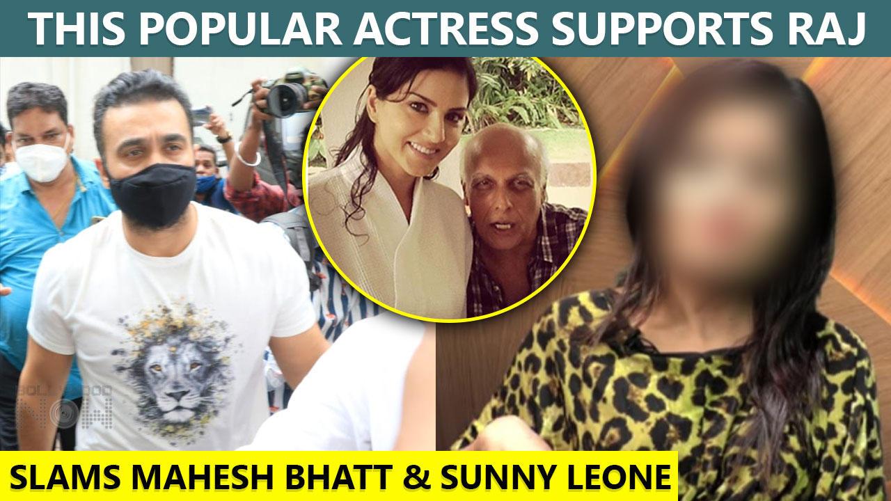 This Actress INSULTS Deepika, ShahRukh Mahesh Bhatt In Shilpa's Husband Raj Kundra's Controversy