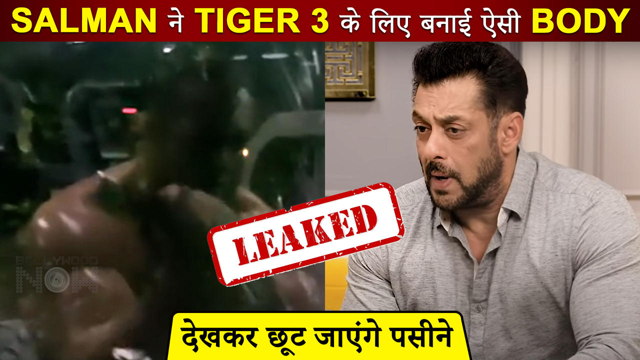 WOW! Salman Khan INTENSE Physical Training Session For Tiger 3 | Viral Video