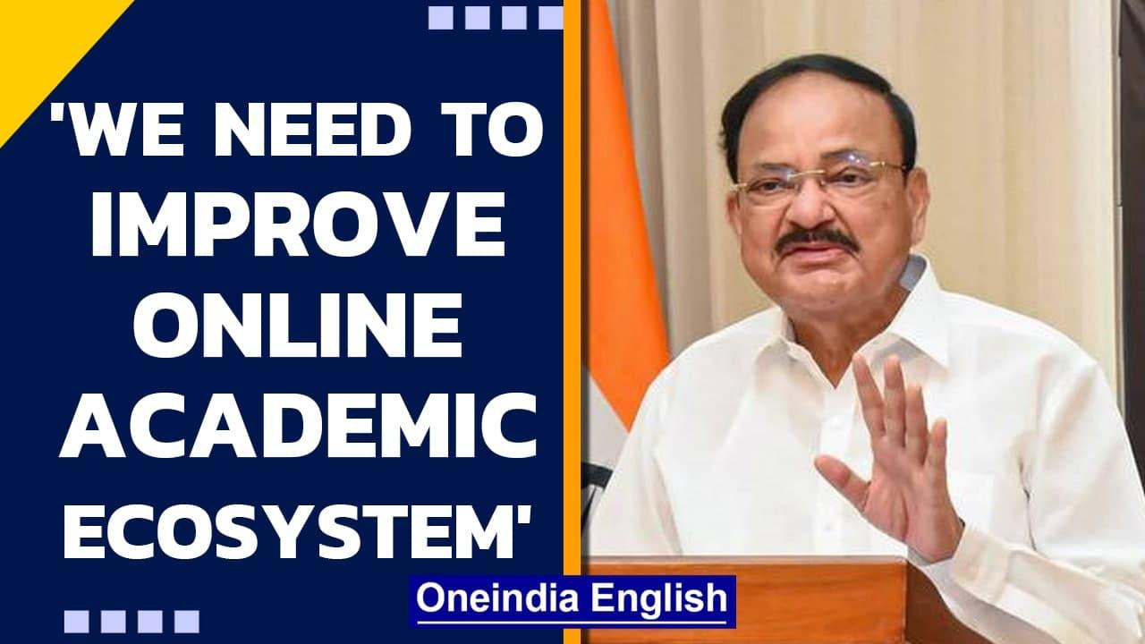 Venkaiah Naidu on online education & the need of better technology for its viability | Oneindia News