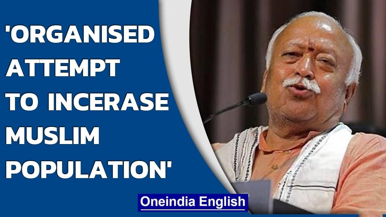 RSS chief: Organised attempt to increase Muslim population since 1930s   Oneindia News