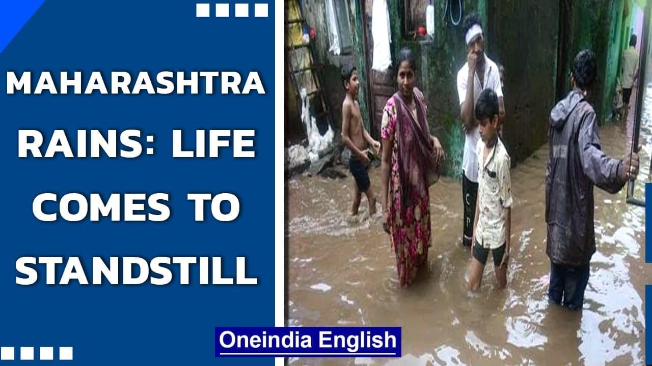 Maharashtra rains: Parts of Ratnagiri, Raigad submerged, rescue operations on | Oneindia News