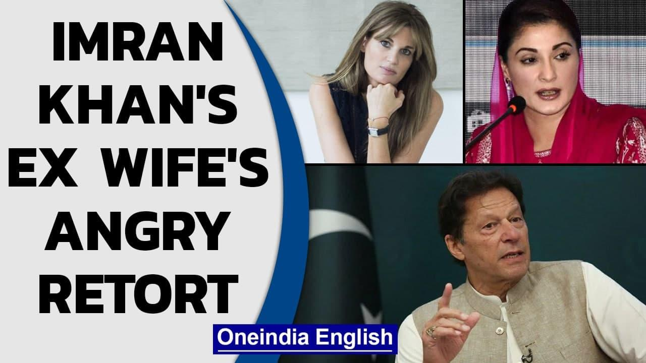 Imran Khan starts fight between ex Jemima and Maryam Nawaz over their sons | Oneindia News
