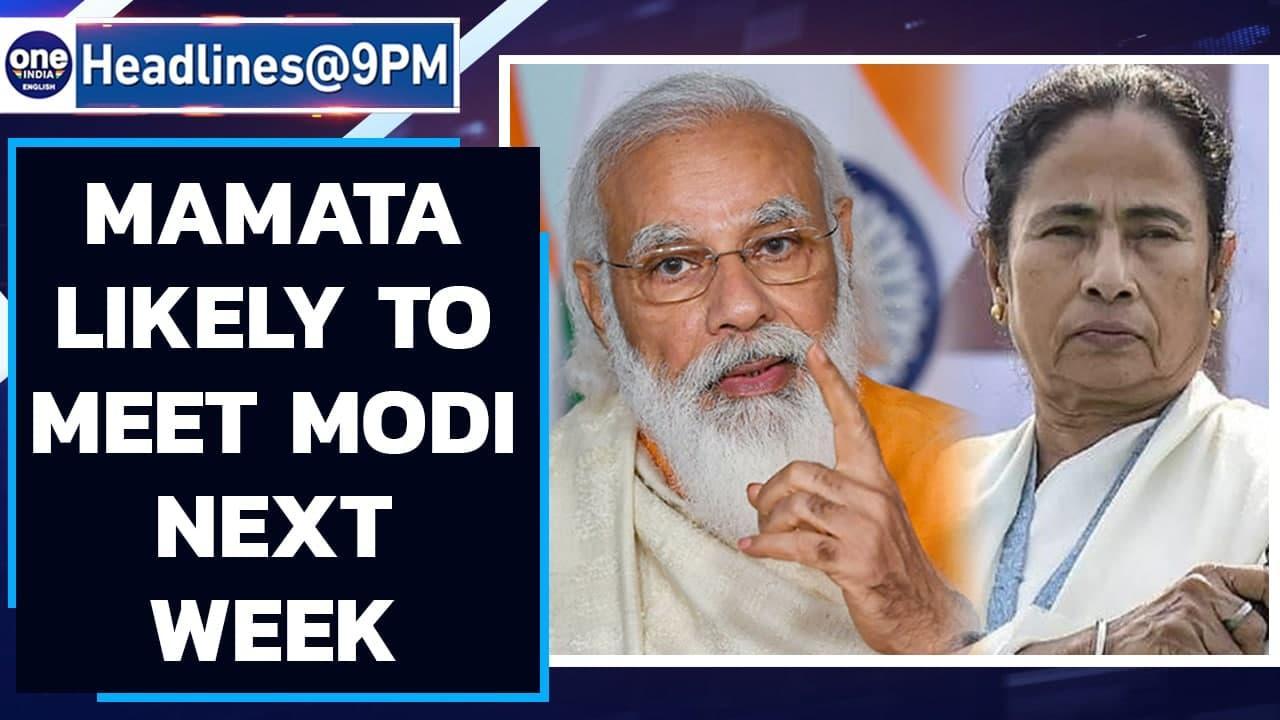 Mamata Banerjee likely to meet PM Modi next week, attacks Centre on Pegasus | Oneindia News