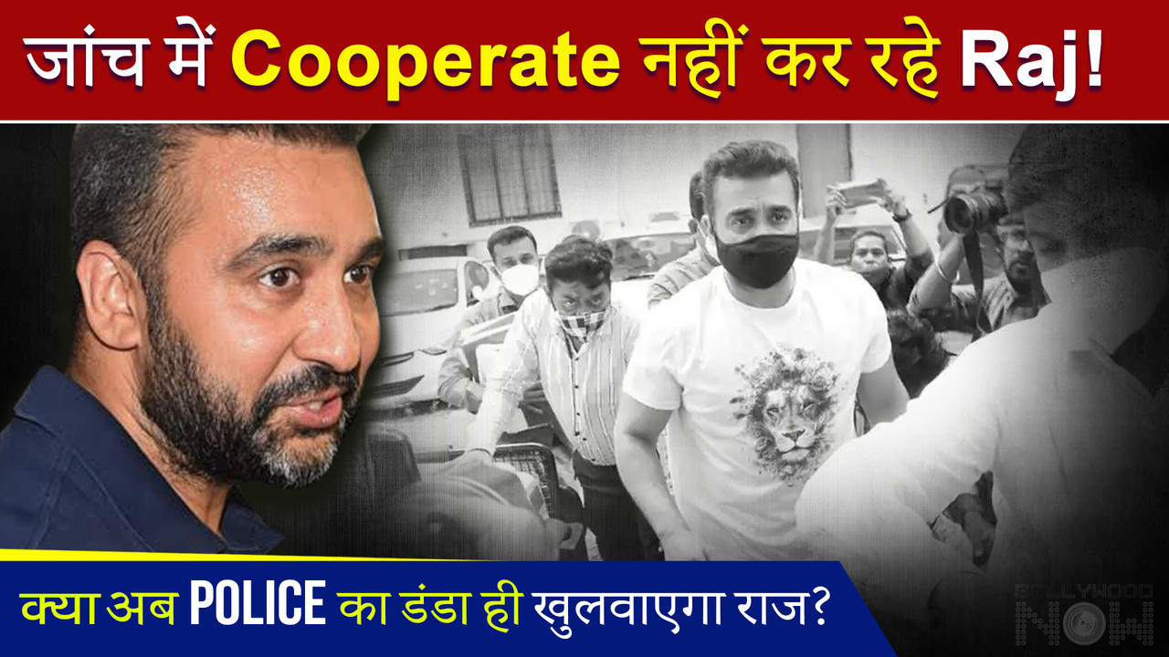 Shocking! Raj Kundra Not Co-operating With Police In Adult Video Case