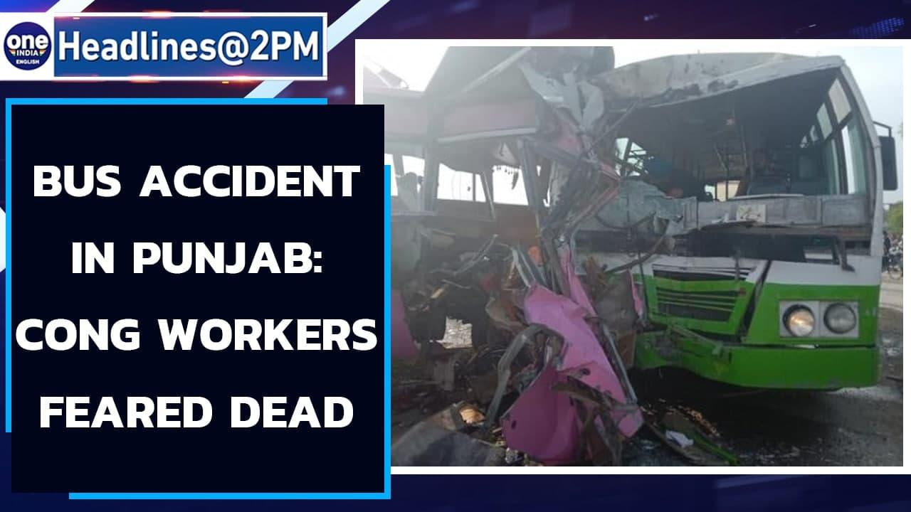 Punjab: Two buses collided in a road accident, many congress workers feared dead  Oneindia News