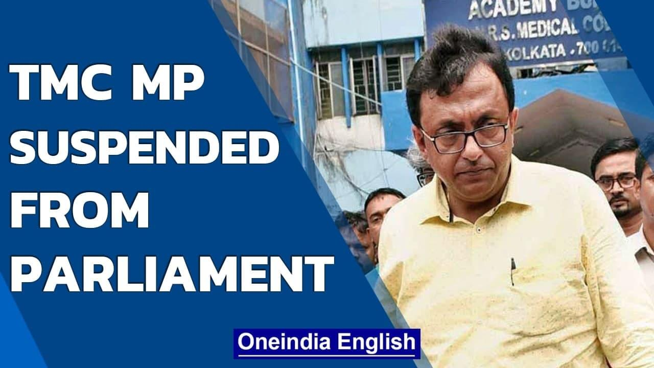 TMC MP suspended for parliament session after tearing IT minister statement | Oneindia News