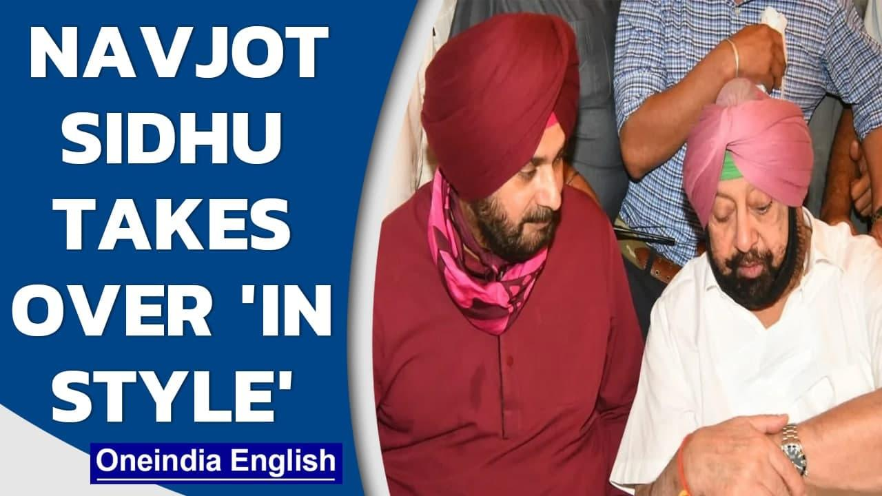 Navjot Sidhu 'hits six' as he takes over as PCC chief, Amarinder Singh looks on | Oneindia News
