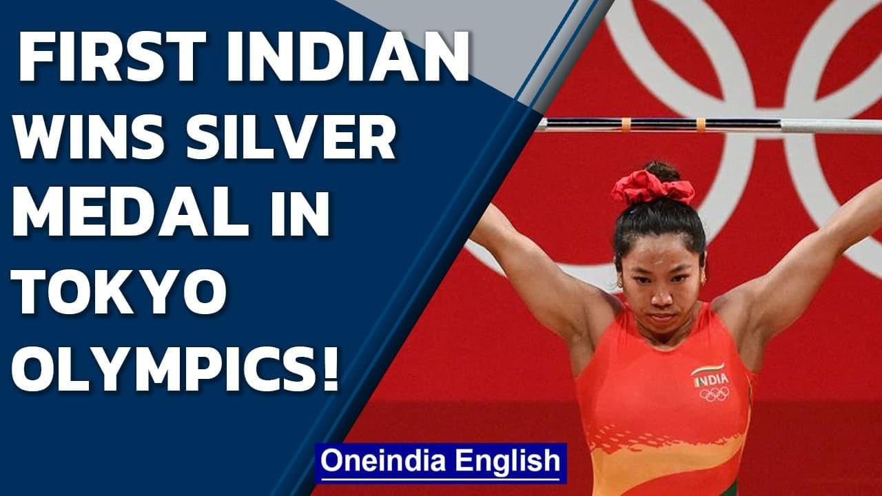 Mirabai Chanu wins Silver in weightlifting; India's first medal win in Tokyo Olympics |Oneindia News
