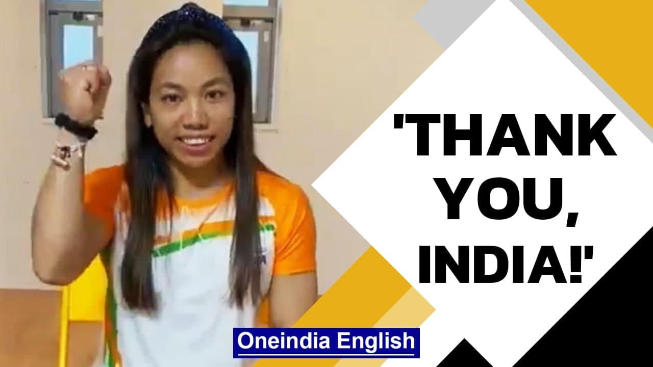 Mirabai Chanu thanks Indians for praying for her silver win in Tokyo Olympics | Watch |Oneindia News