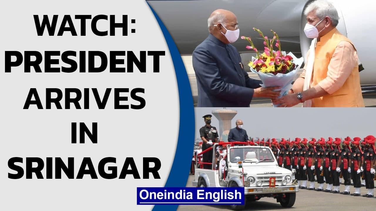 J&K: President Ram Nath Kovind arrives in Srinagar; received by Manoj Sinha   Watch   Oneindia News