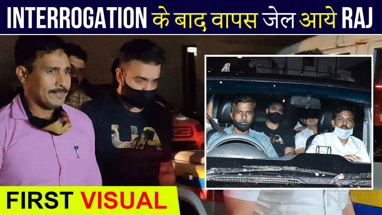 First Visual! Raj Kundra Taken Back To Jail After Crime Branch Interrogation At Shilpa's House