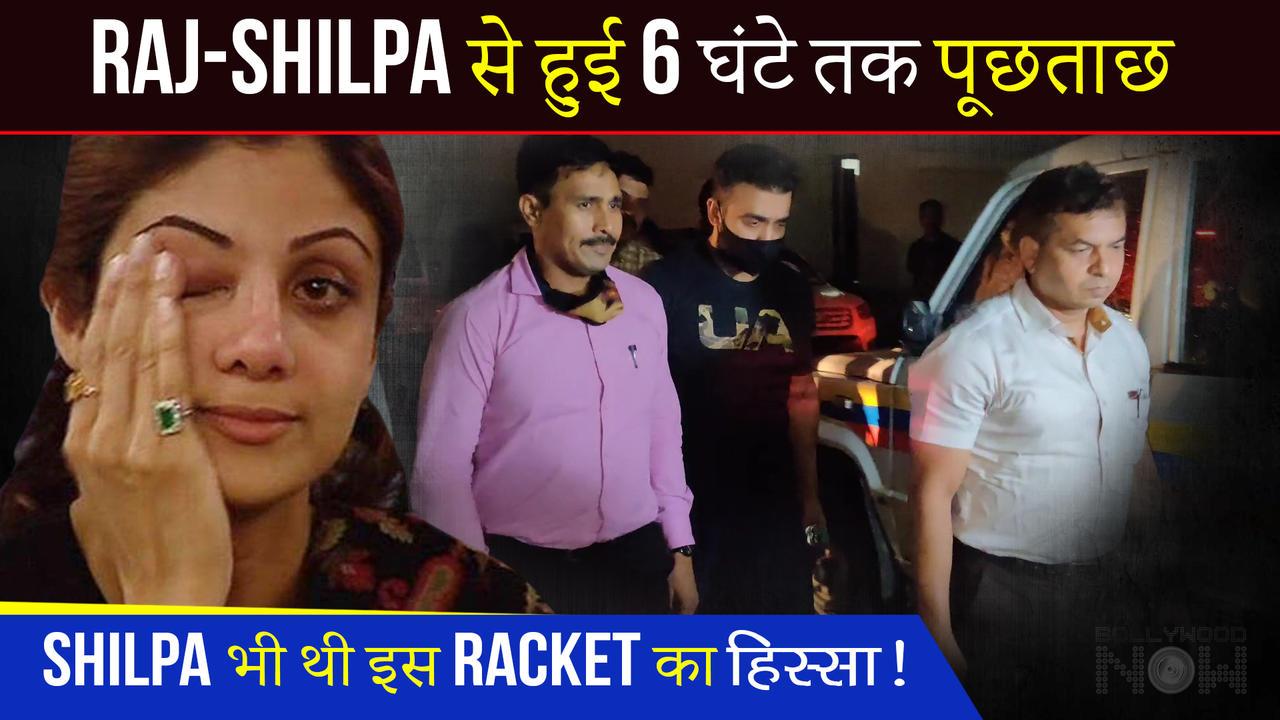 Why Shilpa Resigned From Raj Kundra's Company?   Details Revealed