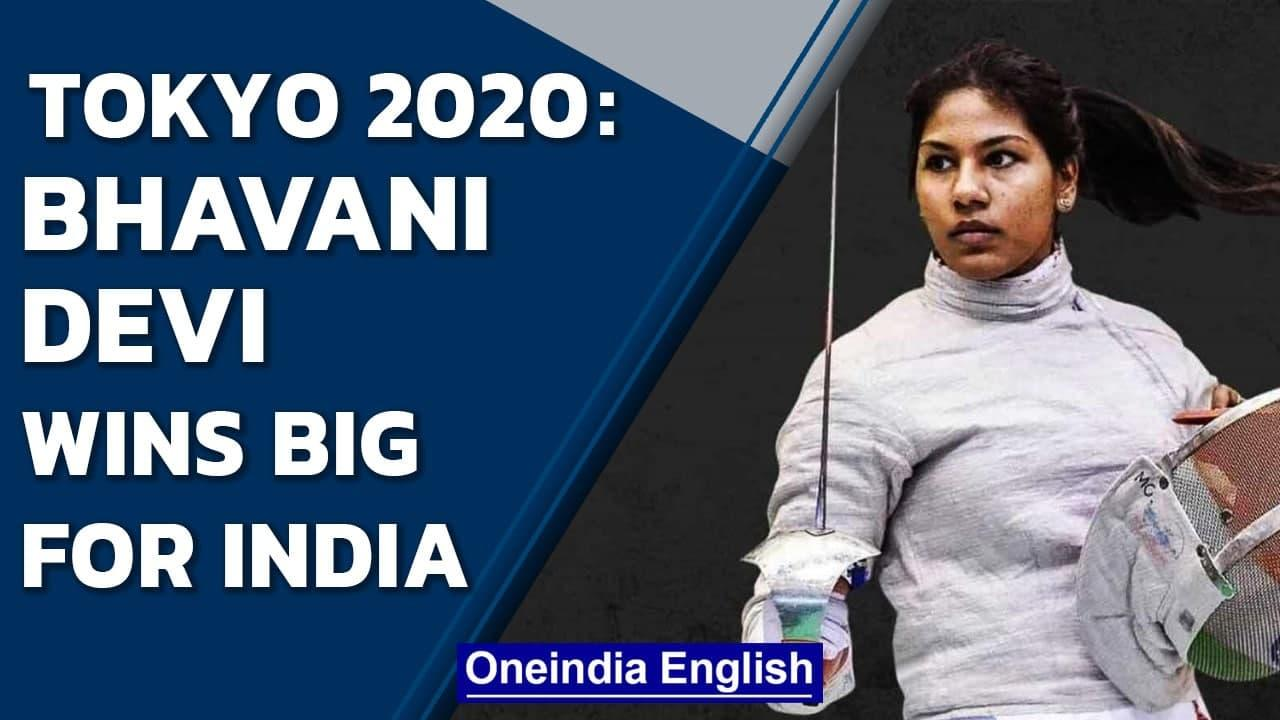 Tokyo 2020: Bhavani Devi wins India's 1st ever fencing match in Olympics history| Oneindia News