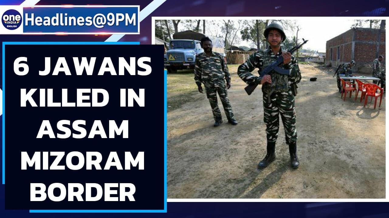 6 Assam Police personnel dead in Assam-Mizoram border, says CM Himanta Biswa Sarma | Oneindia News