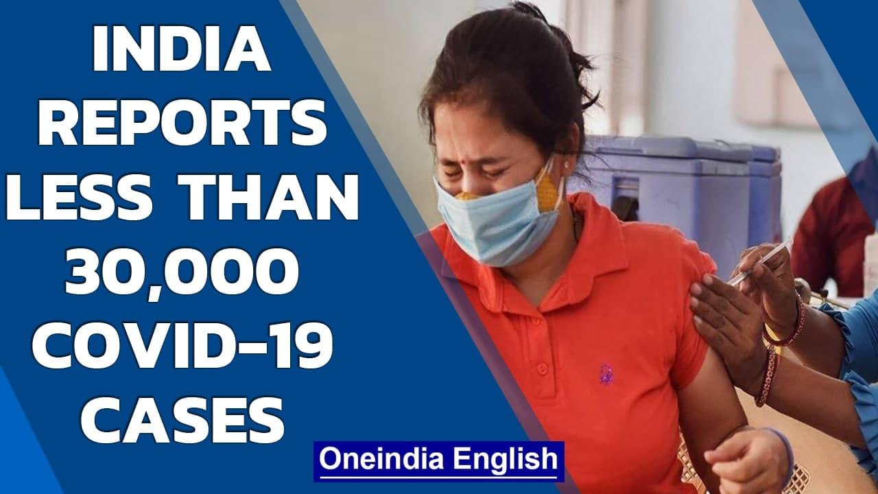 Covid-19: India records 29,689 cases and  415 deaths in 24 hours| Oneindia News