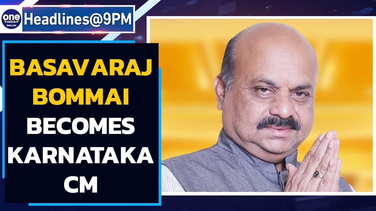 Basavaraj Bommai succeeds BS Yediyurappa and becomes the 20th Karnataka CM | Oneindia News