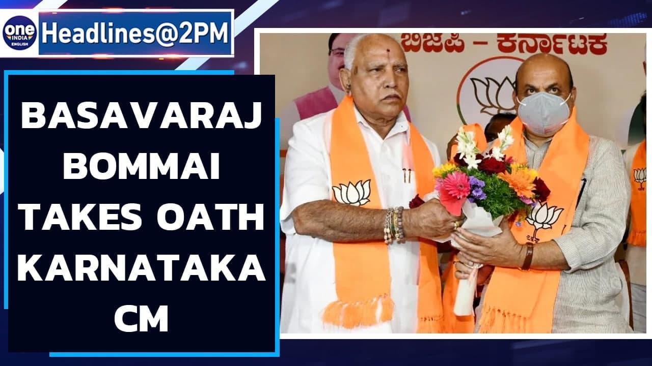 Basavaraj Bommai takes oath as the 23rd Chief Minister of Karnataka| Oneindia News