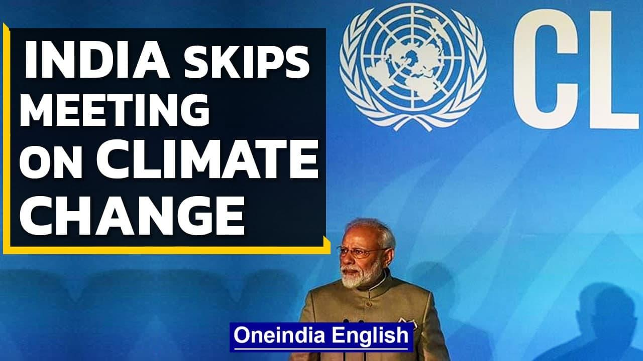 India skips UK meet on climate change among 51 countries | Parliament Monsson Session |Oneindia News