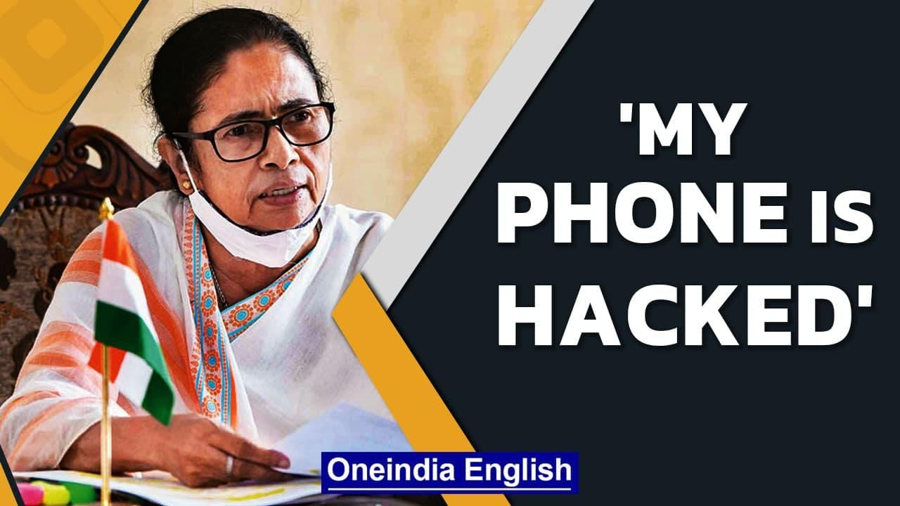 Mamata Banerjee on Pegasus row: Situation more serious than emergency| Oneindia News