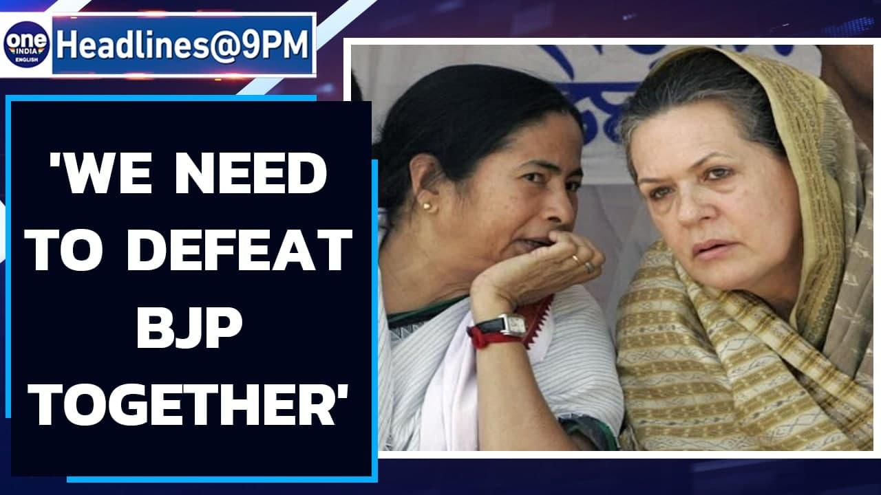Mamata Banerjee meets Sonia Gandhi in Delhi, says they need to defeat BJP together | Oneindia News