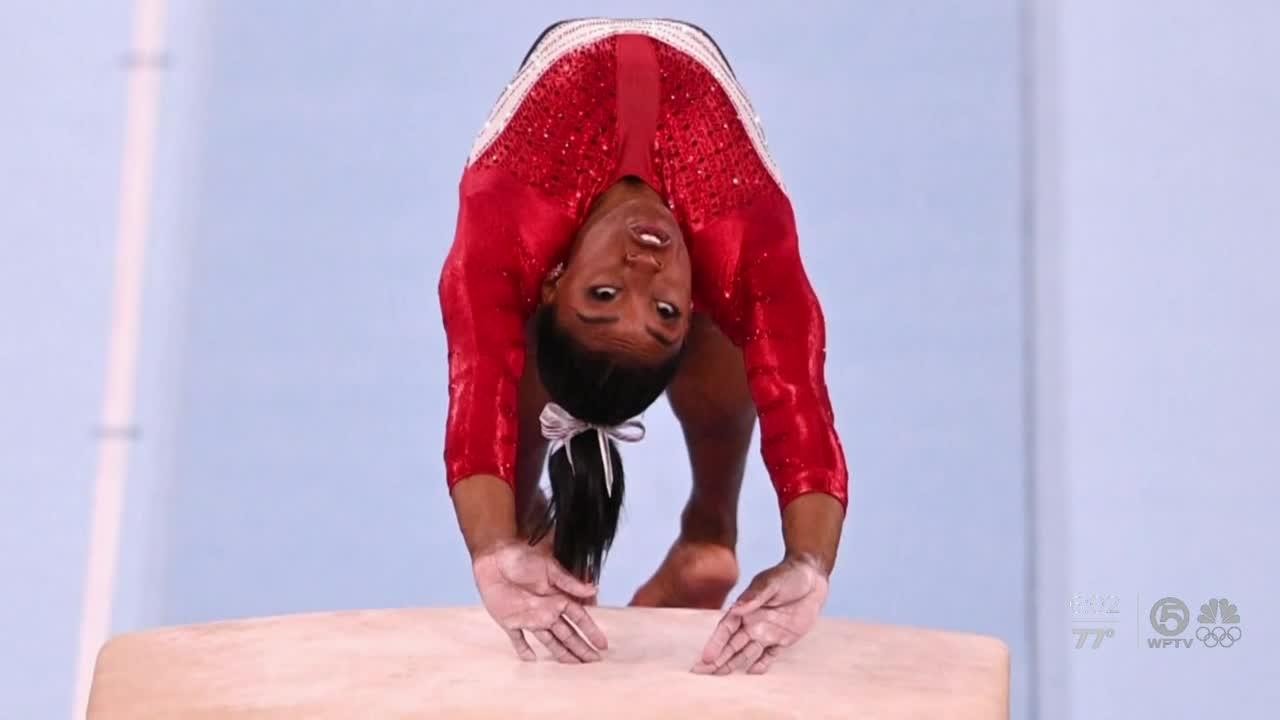 Simone Biles withdraws from individual all-around final at Tokyo Olympics