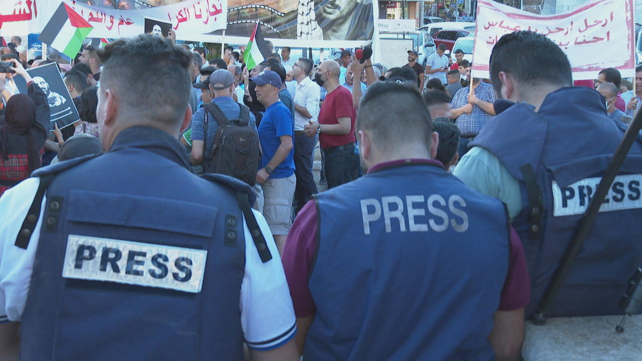 Palestinian Authority shuts down West Bank media organisation