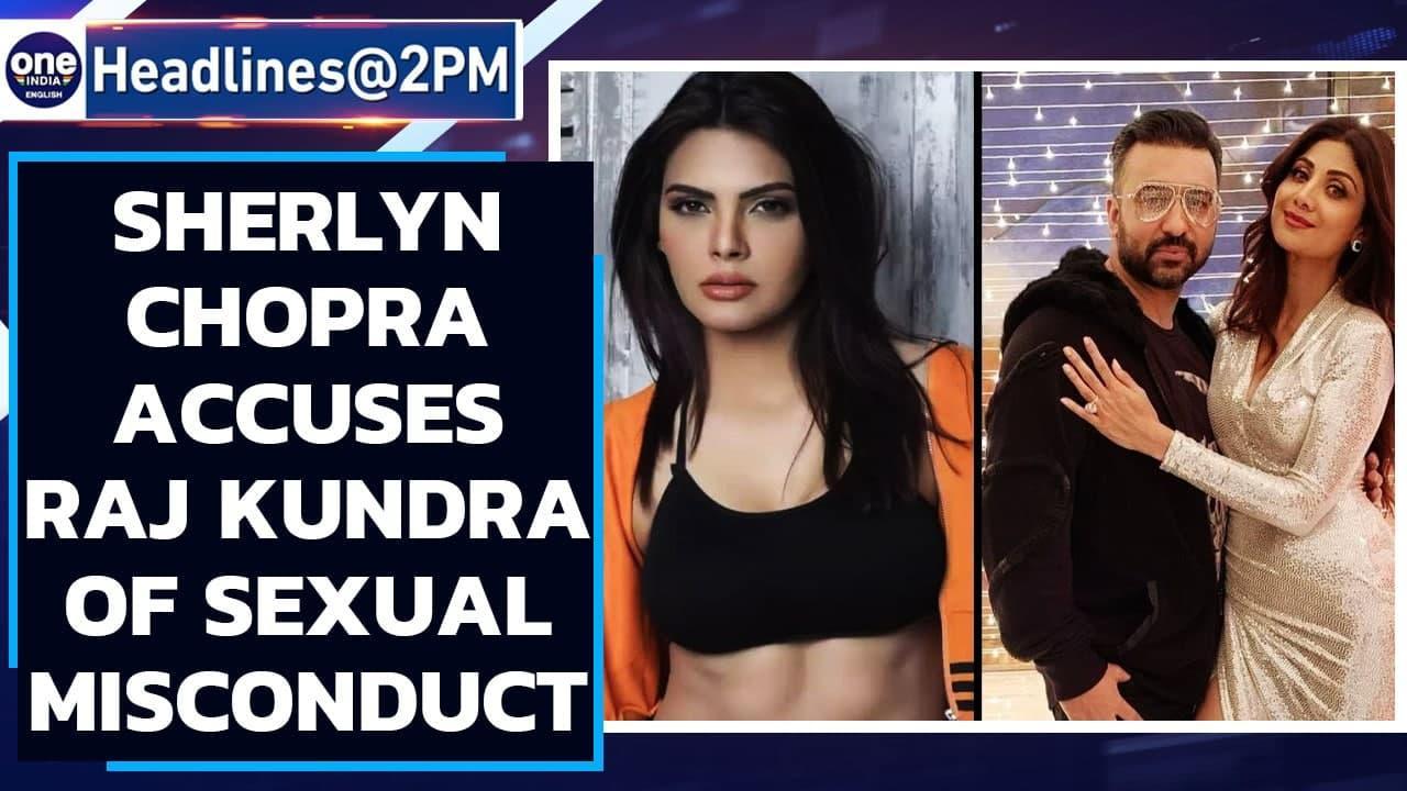 Sherlyn Chopra accuses Raj Kundra of sexual  misconduct: 'Tried to kiss me' | Oneindia News